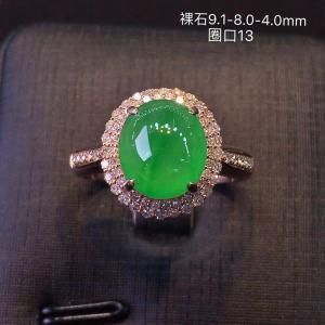 冰种正阳绿色女款戒指,水头好,颜色鲜艳靓丽,蛋面饱满,完美,18k金镶嵌钻石,[爱心