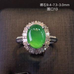 高冰正阳绿色女款戒指,水头好,色阳,冰透,荧光四射,18k白金重金豪华镶嵌钻石,[爱心