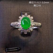 冰种正阳绿色女款戒指,水头好,色阳,款式精美时尚,完美,18k金镶嵌钻石,[爱心