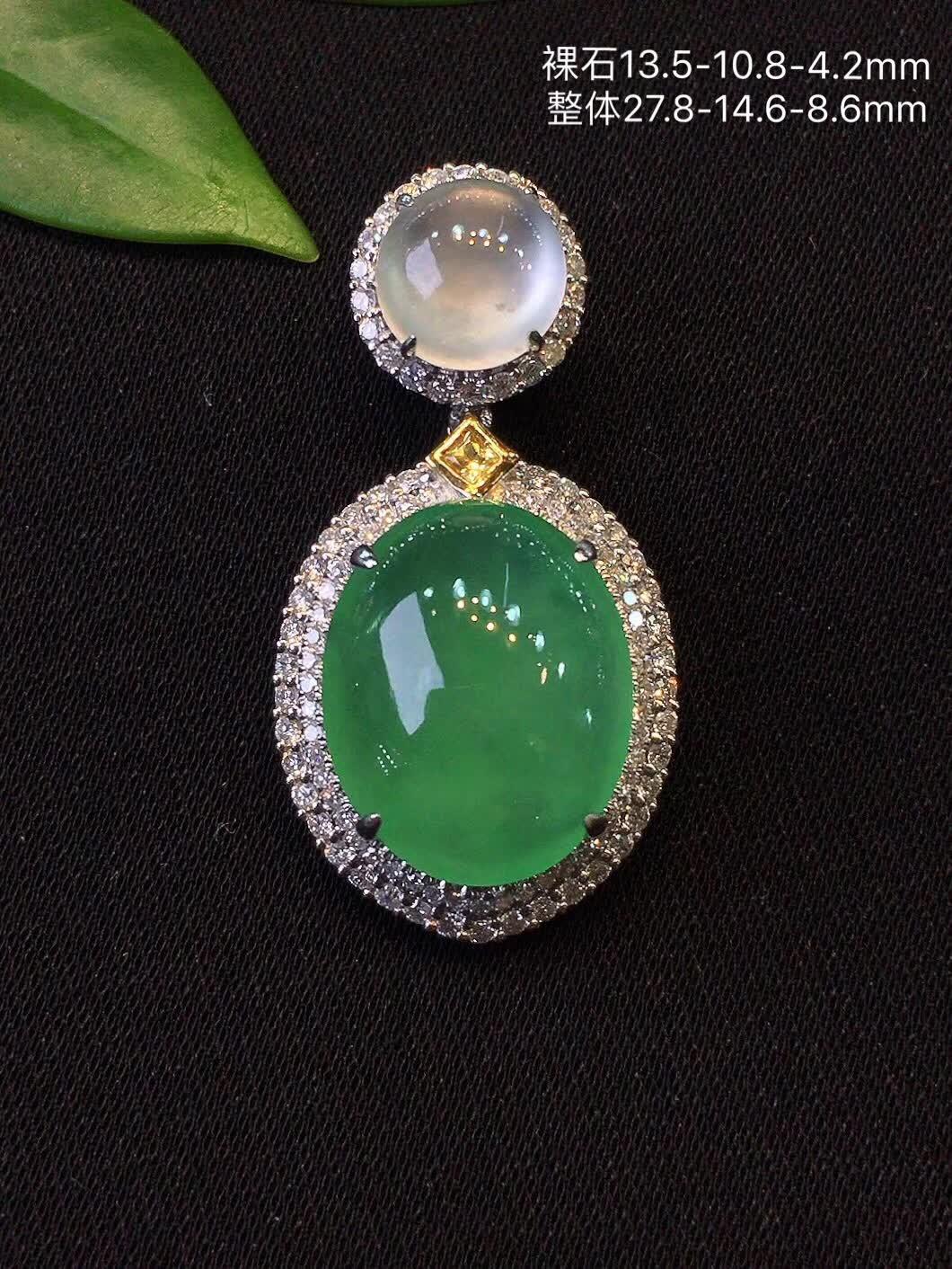高冰阳绿色双拼吊坠,种水十足,冰透,颜色靓丽,完美,18k金镶嵌钻石,[爱心