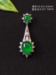 冰种帝王绿色精品吊坠,完美,种色一流,款式精美时尚,18k白金重金镶嵌,[爱心