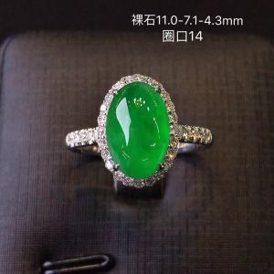 冰种正阳绿色女款戒指,种色一流,鲜艳,完美,18k金镶嵌钻石,[爱心