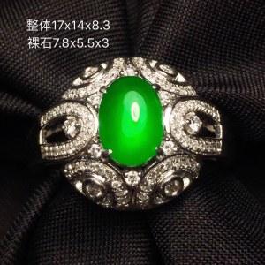 特惠价清仓玻璃种帝王绿鸽子蛋戒指,饱满浓郁。重金足反钻石豪镶,完美佩戴自留高品质