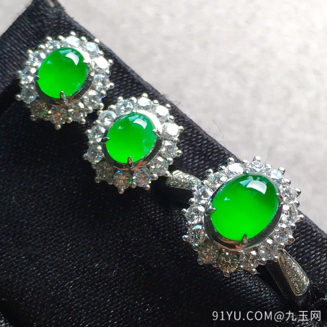 高冰纯正阳绿戒指+耳钉套装,点睛之翠!第2张