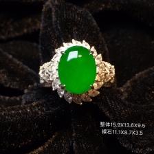 帝王绿鸽子蛋戒指,高贵优雅大气