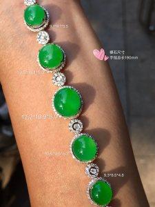 高冰阳绿大蛋手链,18k金奢华钻石镶嵌
