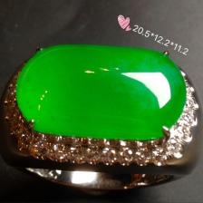高冰阳绿大马鞍戒指,18k金奢华钻石镶嵌