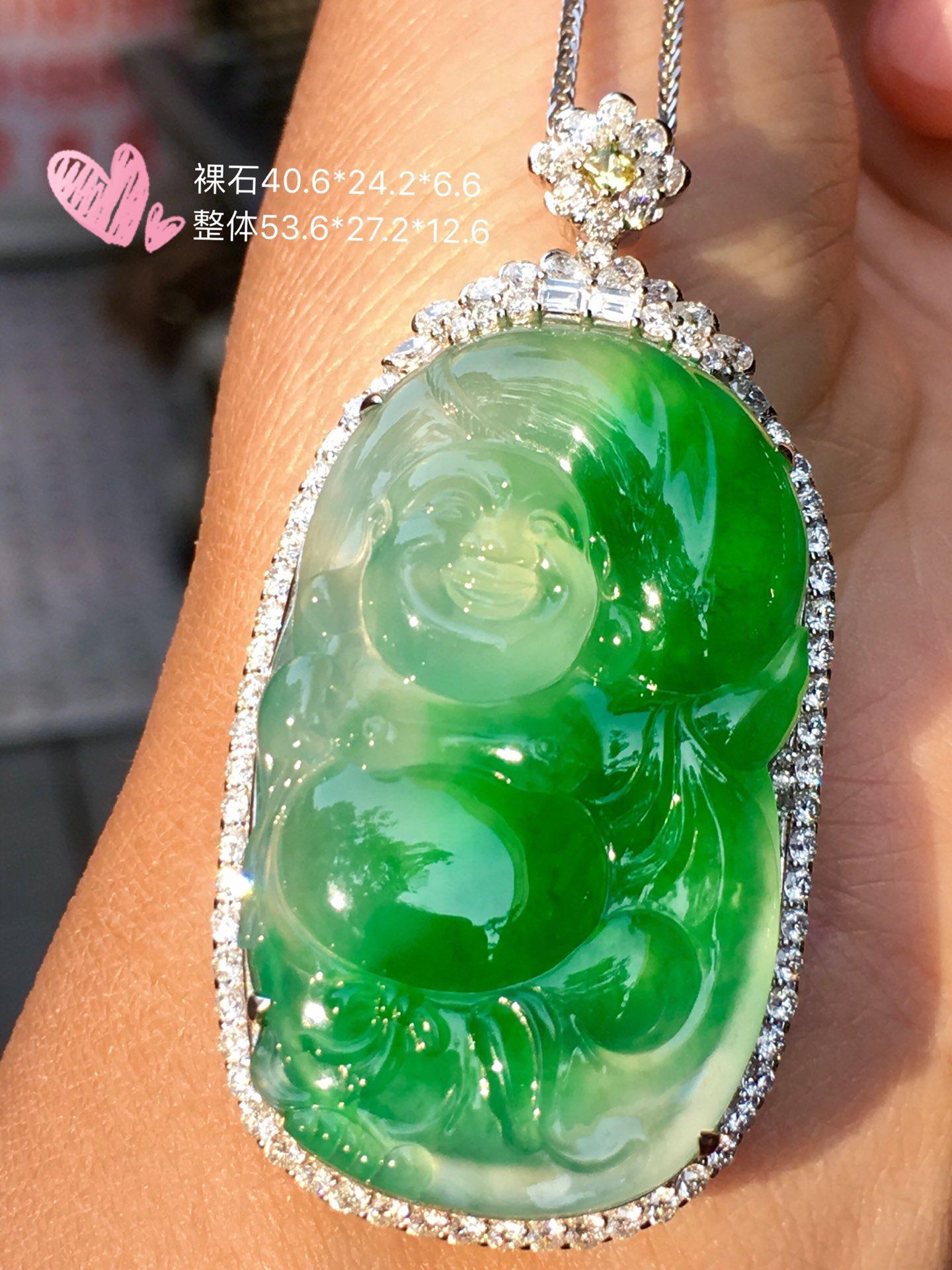 高冰阳绿布袋佛,18k金奢华钻石镶嵌
