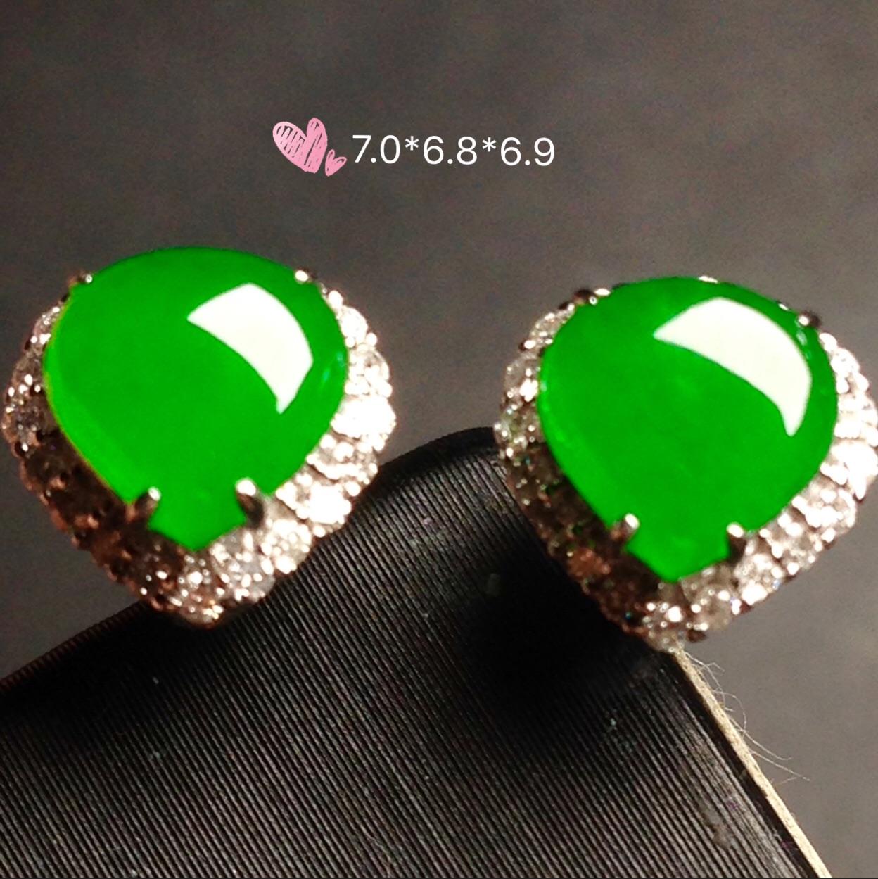 高冰正陽綠耳釘,18k金奢華鉆石鑲嵌