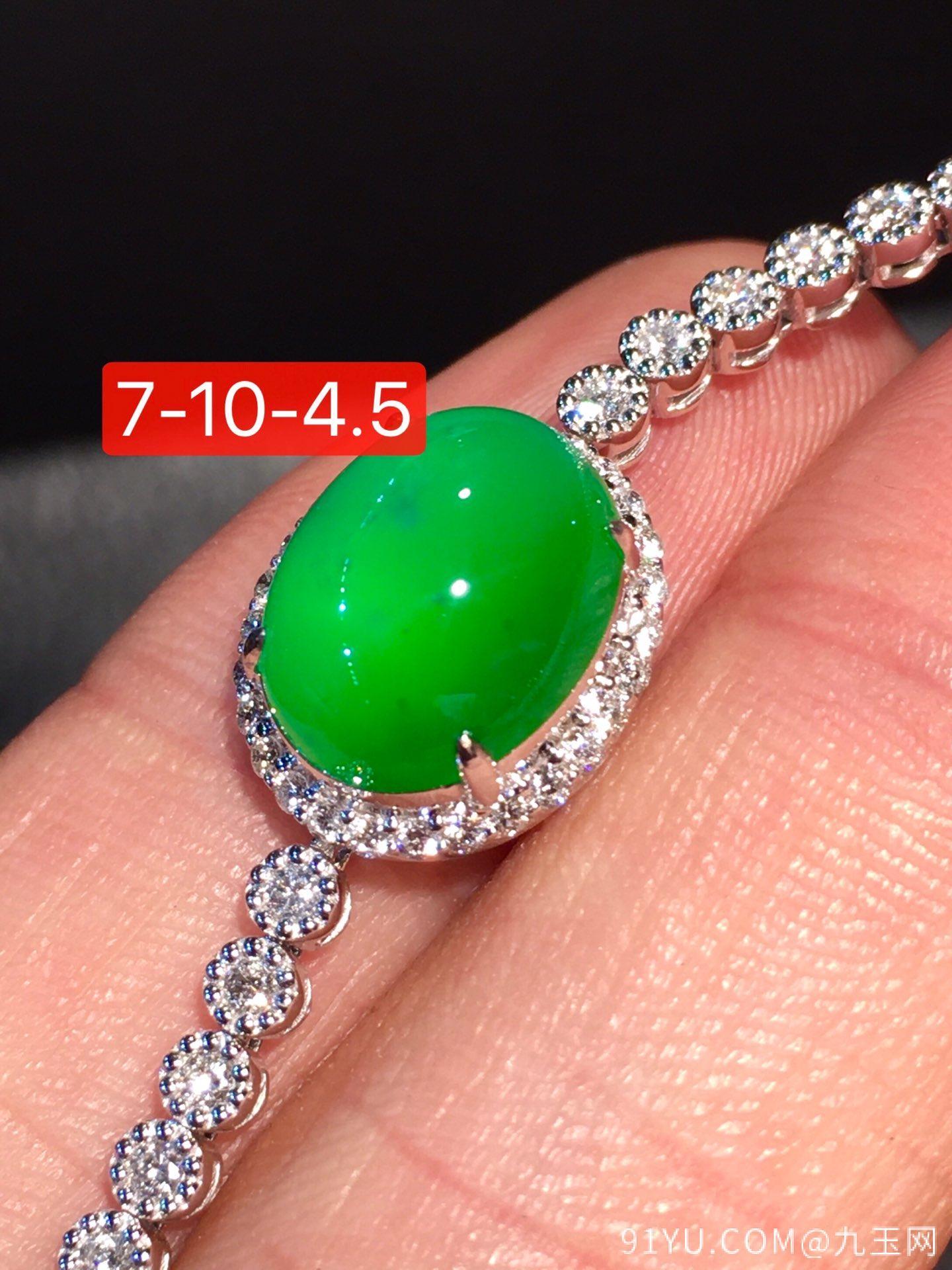 满绿手链,完美无暇第1张