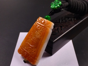 冰糯红翡雕花龙凤呈祥福运牌➕花件项链,完美度达95%以上,超值捡漏价