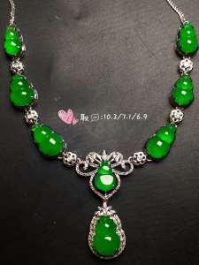 【冰阳绿,葫芦项链】水润通透,玉质细腻,冰绿冰透,完美无暇,18k金奢华钻石镶嵌