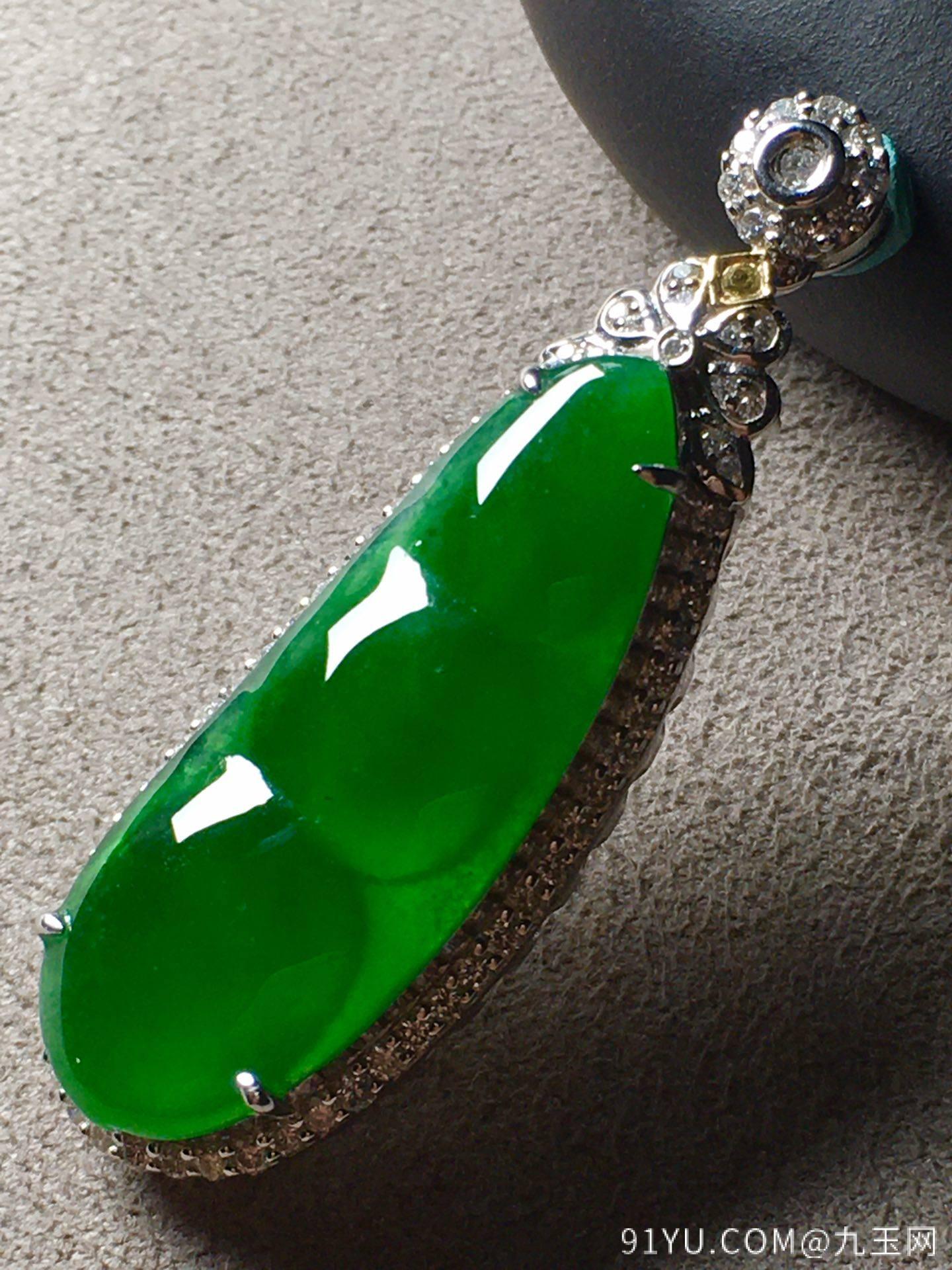 帝王绿福豆吊坠,高冰透,完美。裸石:31.1-11.7-4第4张
