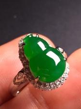 阳绿葫芦戒指,18k真金真钻镶嵌