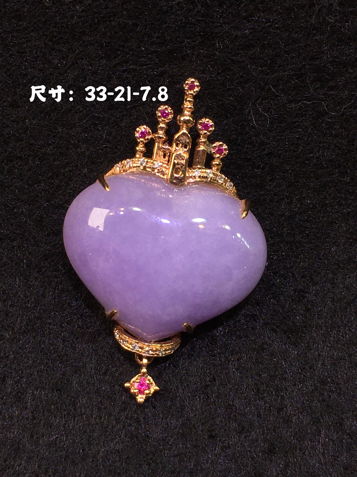 紫罗兰粉紫吊坠完美饱满水润,自然光不失色~