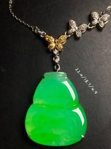 【高冰阳绿,葫芦项链】水润,玉质细腻,冰绿冰透,完美无暇,18k金奢华钻石镶嵌