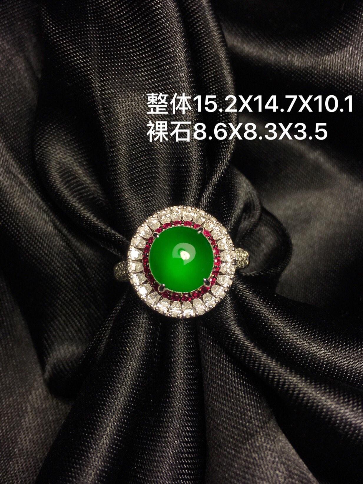 玻璃種帝王綠鴿子蛋戒指