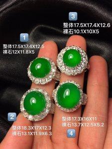 一手帝王绿鸽子蛋戒指饱满完美颗颗起荧光,胶感帝王绿。色标收藏品。1⃣1875002⃣1875003⃣4⃣