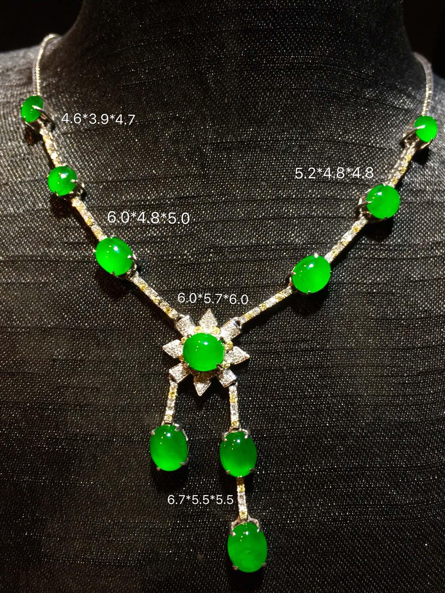 【高冰正阳绿,晚装链】精致优雅,翠色娇艳,起莹光,很冰透,水润水饱满,完美,18k金华奢钻镶石嵌☕