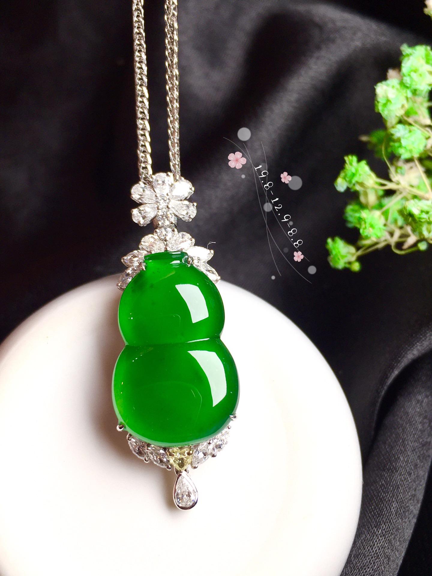 【葫芦,冰正阳绿】通透,润水细腻,完美,18k金华奢钻镶石嵌☕