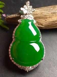 价:【大葫芦,冰正阳绿】通透,润水细腻,完美,18k金华奢钻镶石嵌☕