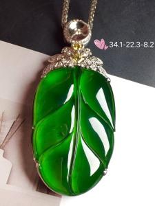 【玉叶,冰正阳绿】通透,润水细腻,完美,18k金华奢钻镶石嵌☕