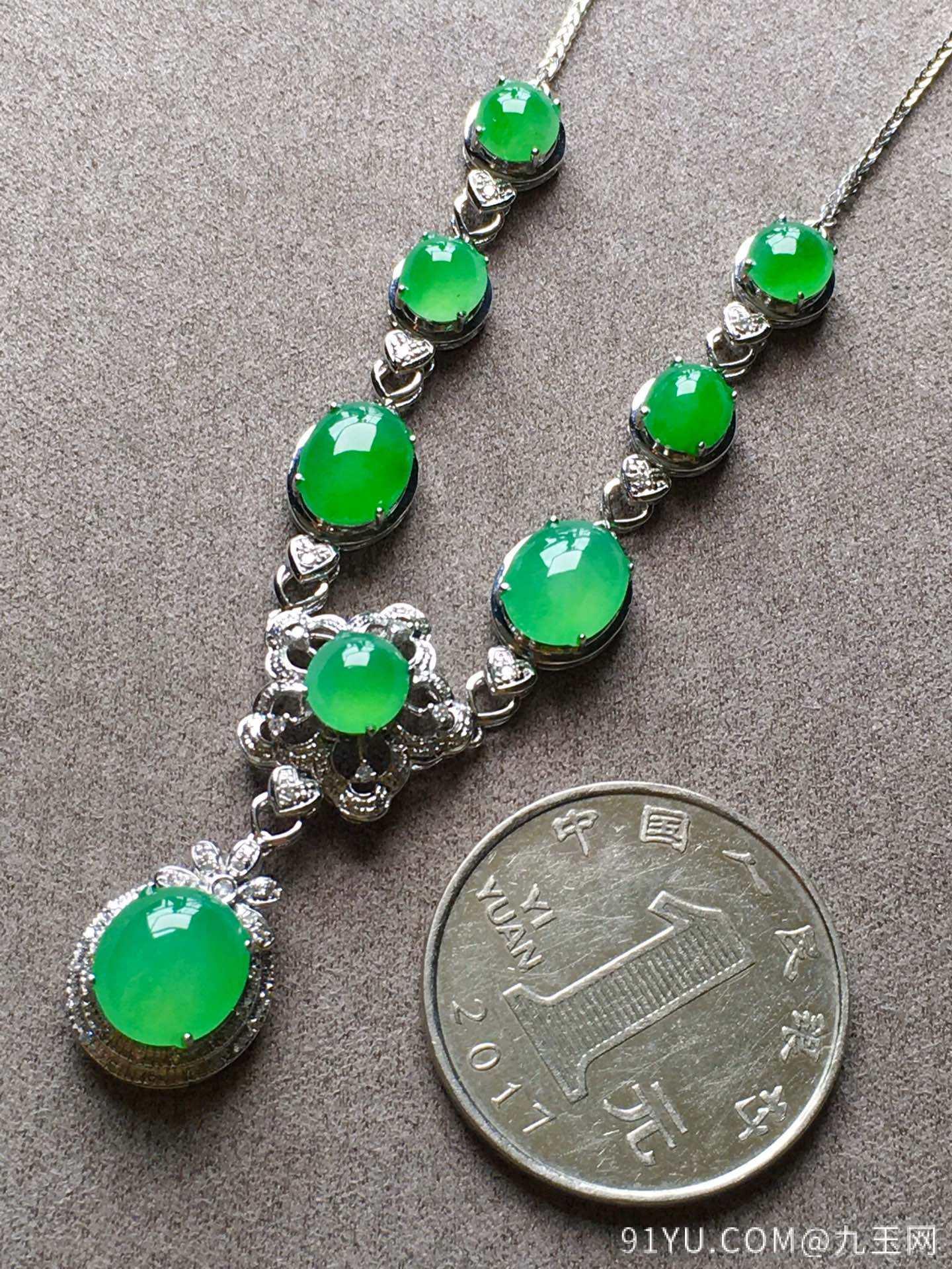 高冰正阳绿项链,裸石尺寸取大9/8/4mm,取.3/5/3.5mm第5张
