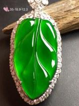 收藏品❤价:【玉叶,帝王绿】通透,润水细腻,完美,18k金华奢钻镶石嵌☕