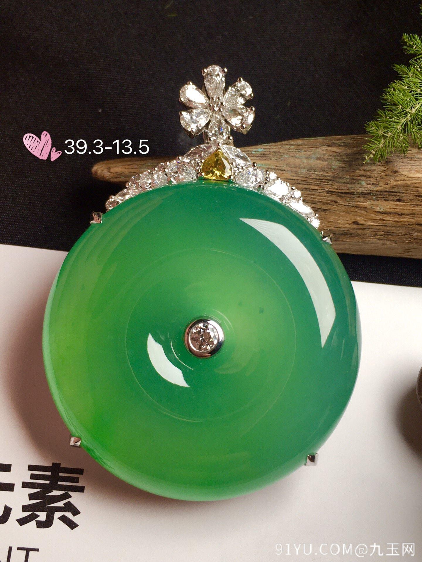 价:【平安扣,冰正阳绿】通透,润水细腻,完美,18k金华奢钻镶石嵌☕第1张