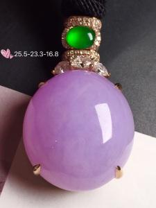 【鸽子蛋,紫罗兰】通透,润水细腻,完美,18k金华奢钻镶石嵌☕
