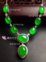 高冰正阳绿晚装链,18k金华奢钻镶石嵌