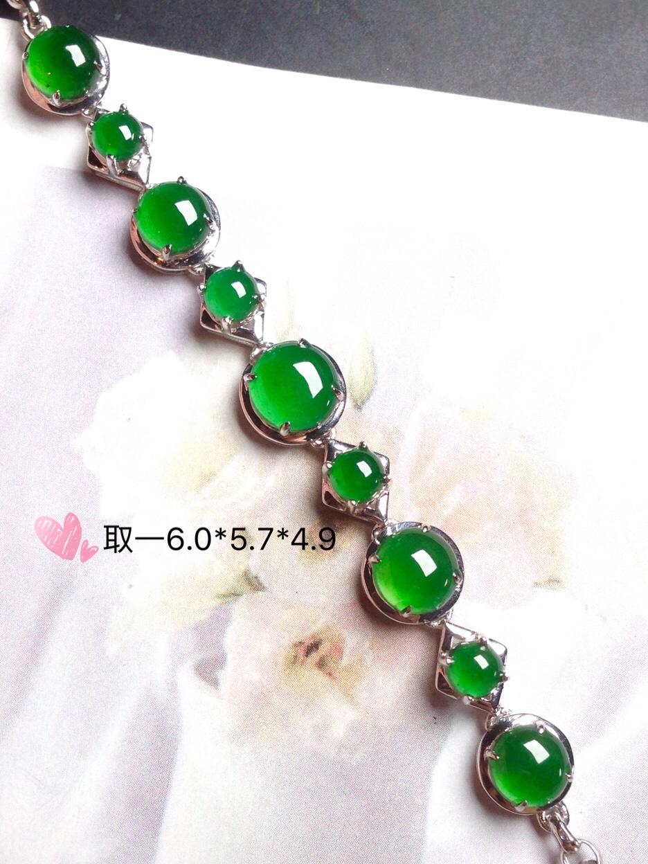 【高冰阳绿,手链】水润饱满,翠色鲜艳,完美,18k金华奢钻镶石嵌☕