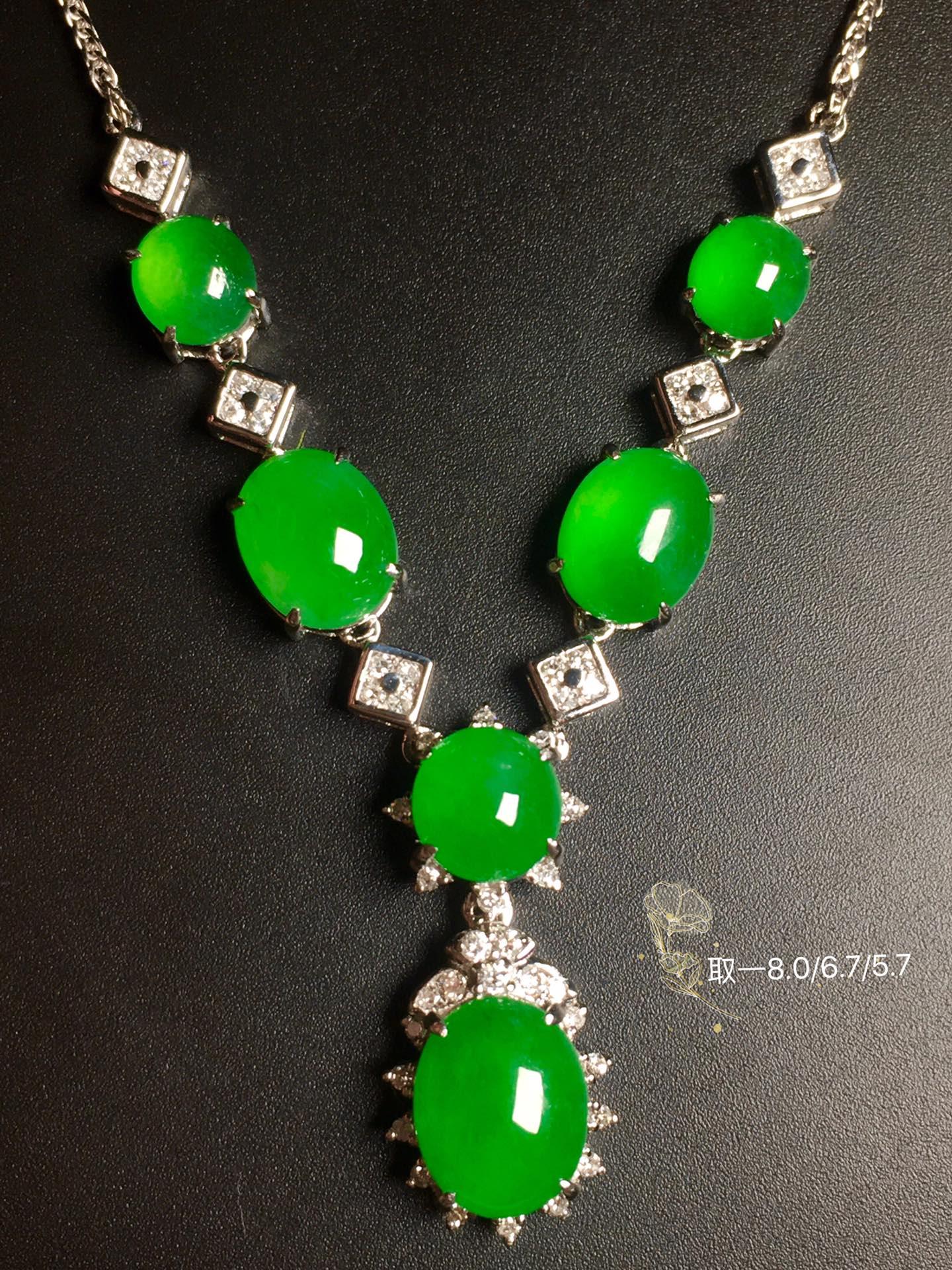 高冰陽綠綠蛋項鏈,18k金奢華鉆石鑲嵌