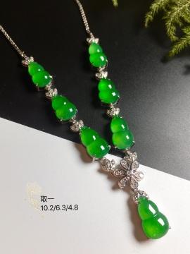高冰阳绿葫芦项链,18k金奢华钻石镶嵌