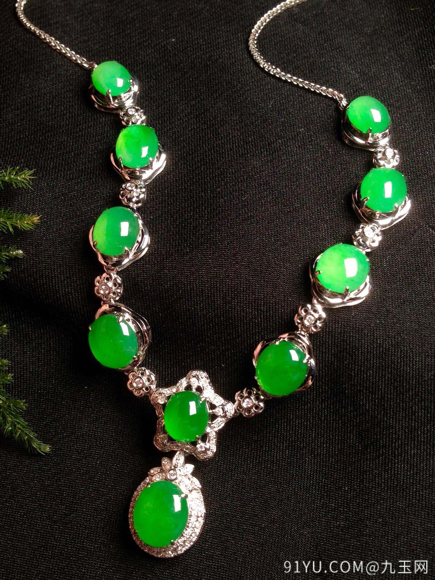 高冰阳绿晚装链,18k金华奢钻镶石嵌第2张