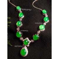 高冰阳绿晚装链,18k金华奢钻镶石嵌