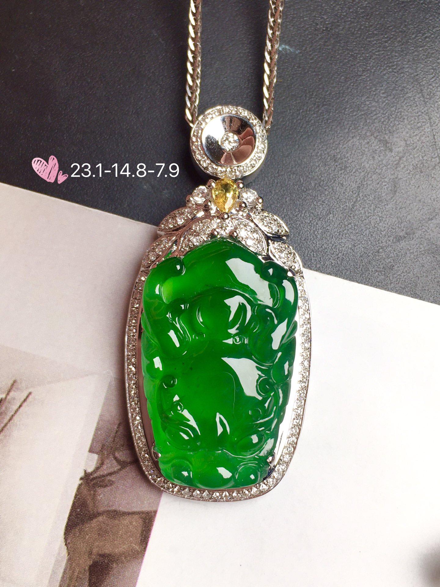 【龙,冰正阳绿】通透,润水细腻,完美,18k金华奢钻镶石嵌☕