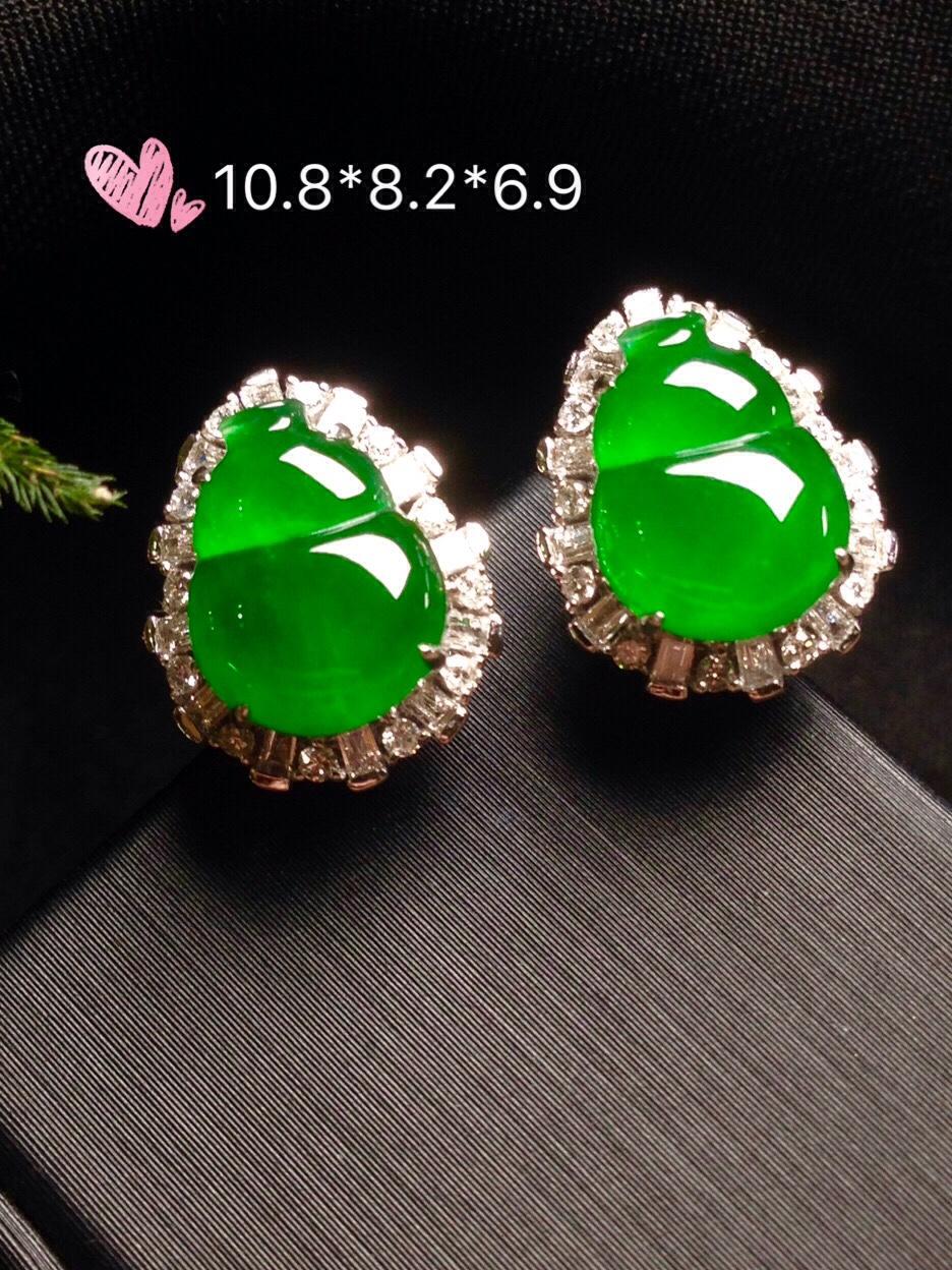 高冰正陽綠葫蘆耳釘,18k金?華奢?鉆?鑲石?嵌