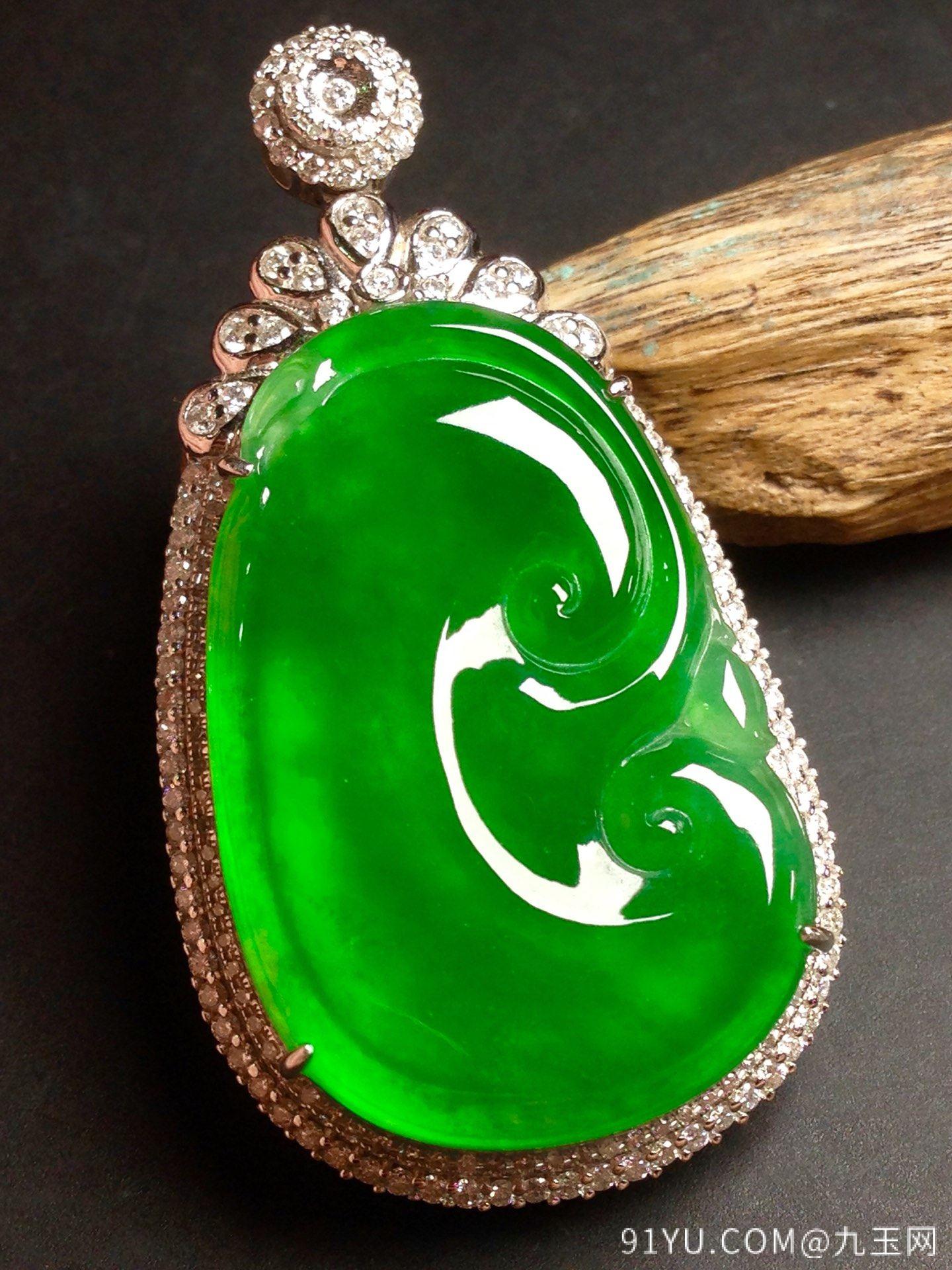 高冰正阳绿如意,18k金华奢钻镶石嵌第3张