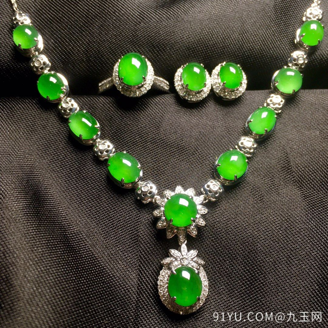 高冰阳绿绿蛋件套,戒指+耳钉+项链第4张