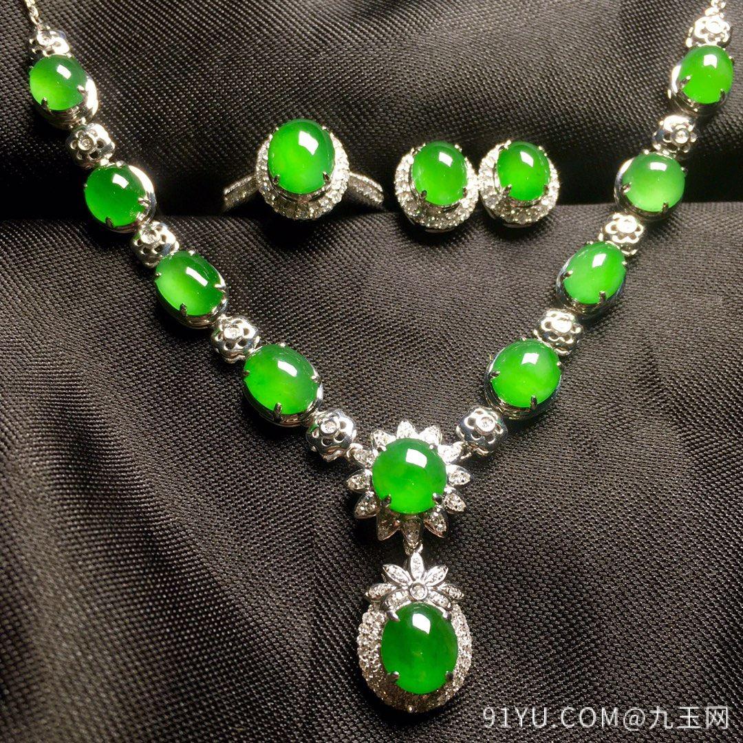 高冰阳绿绿蛋件套,戒指+耳钉+项链第3张