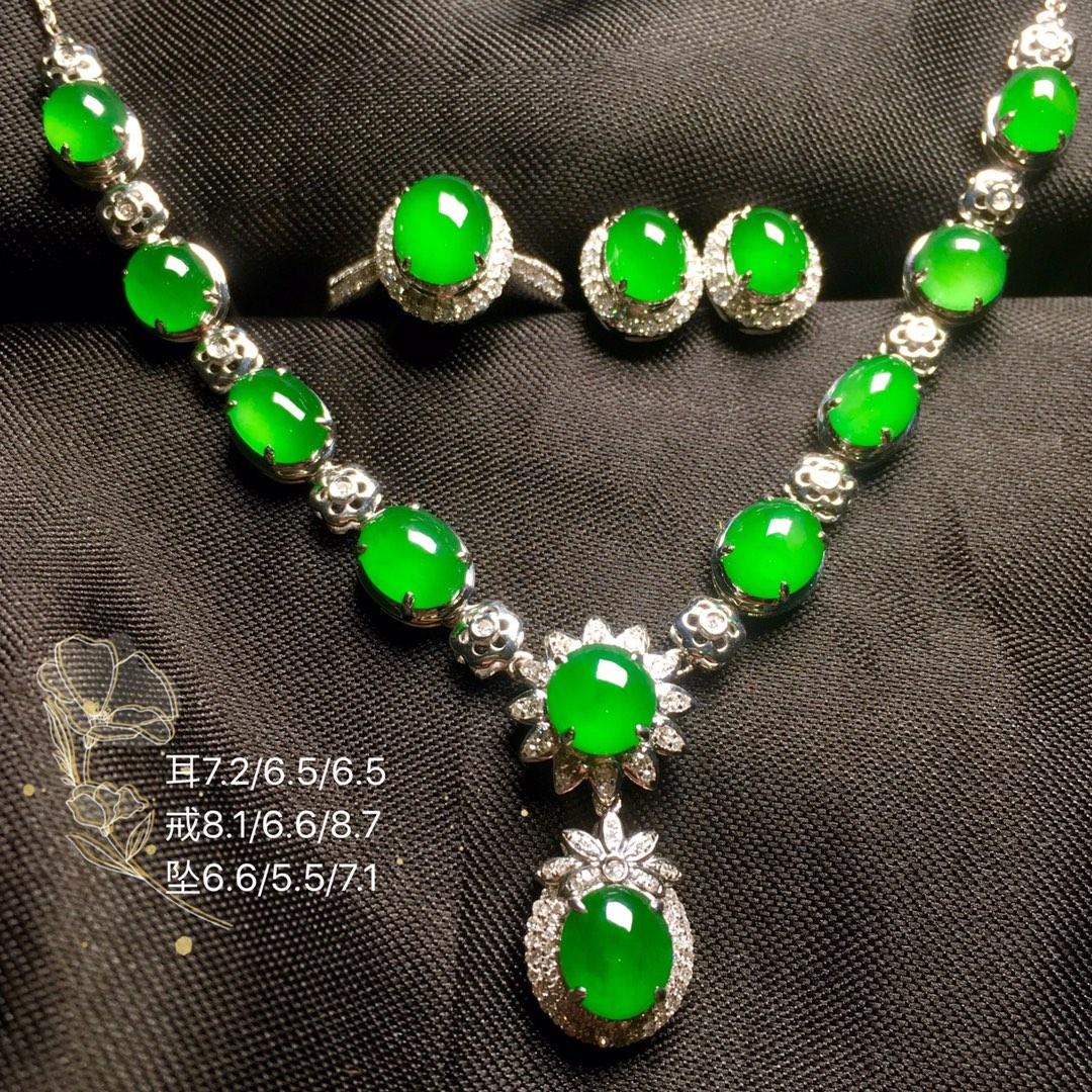 高冰陽綠綠蛋件套,戒指+耳釘+項鏈