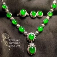 高冰阳绿绿蛋件套,戒指+耳钉+项链