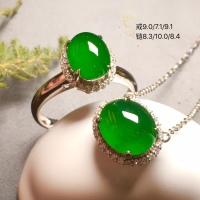 高冰阳绿绿蛋套装,戒指+吊坠