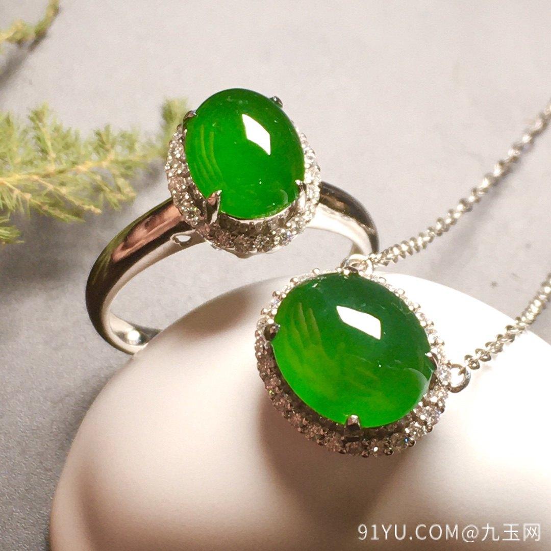 高冰阳绿绿蛋套装,戒指+吊坠第5张