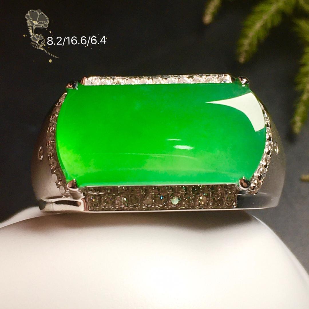 高冰阳绿马鞍戒指,18k金奢华钻石镶嵌