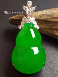 【葫芦,冰正阳绿】通透,水润细腻,完美,18k金华奢钻镶石嵌☕