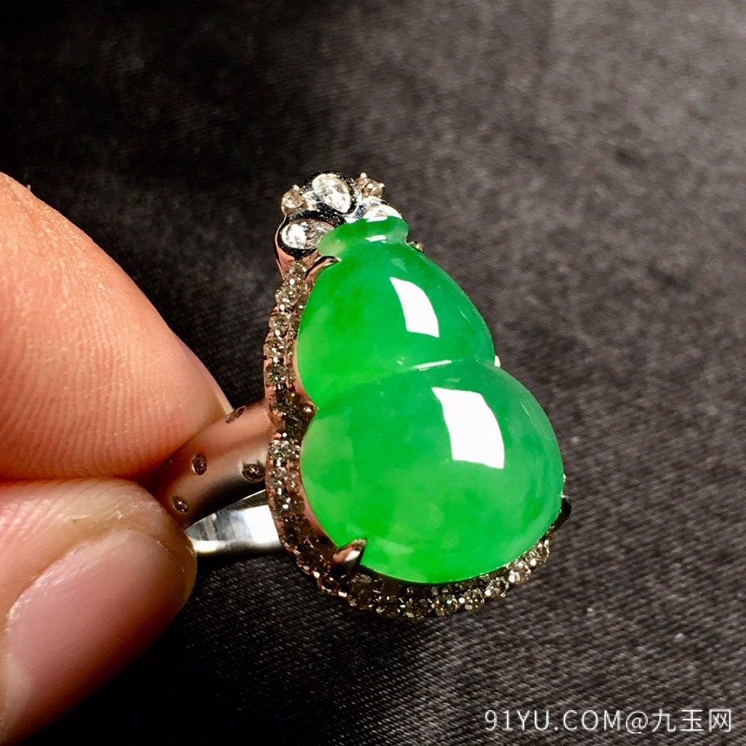 冰陽綠葫蘆戒指,內圈17.5,裸石尺寸17-12.3-5第5張