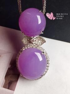 【二合一,紫罗兰】通透,水润细腻,完美,18k金华奢钻镶石嵌☕